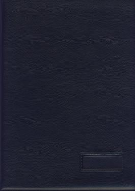 Star Chormappe 764/1  Schwarz