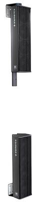 HK Audio Elements E435 Install Kit
